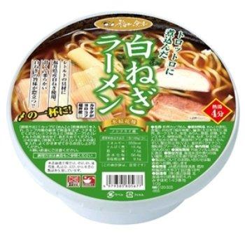 JA福井県経済連 白ねぎラーメン 6食セット