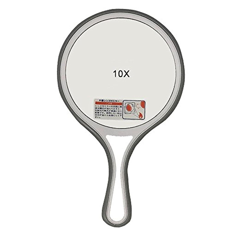 消費者全体チェスをするメリー 片面約10倍拡大鏡付 手鏡 ソフトグリップ AF-8