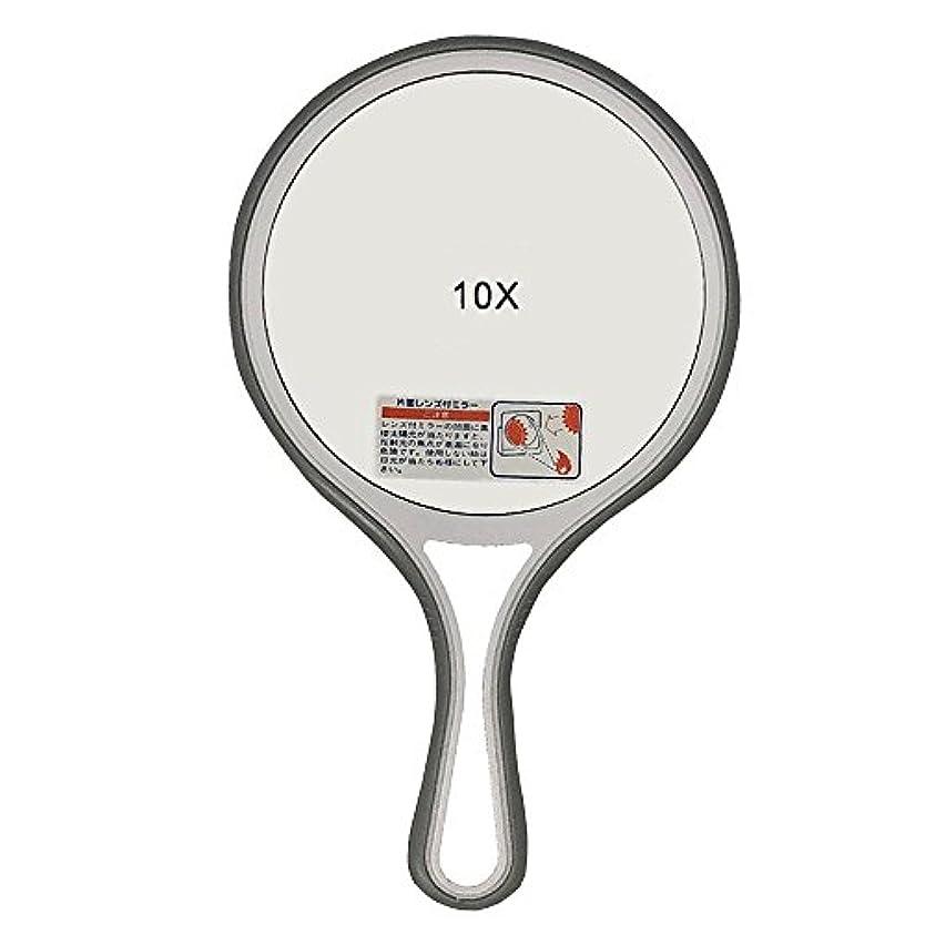 模索劇的メインメリー 片面約10倍拡大鏡付 手鏡 ソフトグリップ AF-8