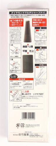 佐竹産業『ダイヤモンドマルチシャープナー』