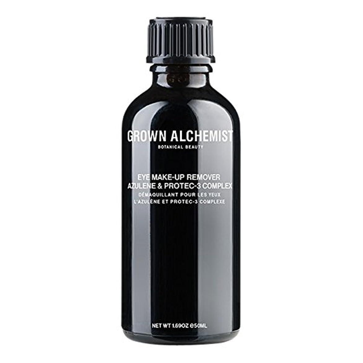 トピック肥沃な用心成長した錬金術師アズレン&Protec-3アイメイクアップリムーバーの50ミリリットル (Grown Alchemist) (x6) - Grown Alchemist Azulene & Protec-3 Eye-Makeup Remover 50ml (Pack of 6) [並行輸入品]