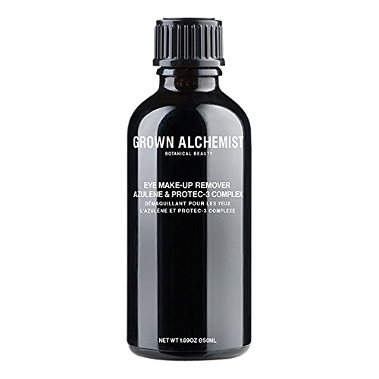 圧縮された社会主義マントル成長した錬金術師アズレン&Protec-3アイメイクアップリムーバーの50ミリリットル (Grown Alchemist) - Grown Alchemist Azulene & Protec-3 Eye-Makeup Remover 50ml [並行輸入品]