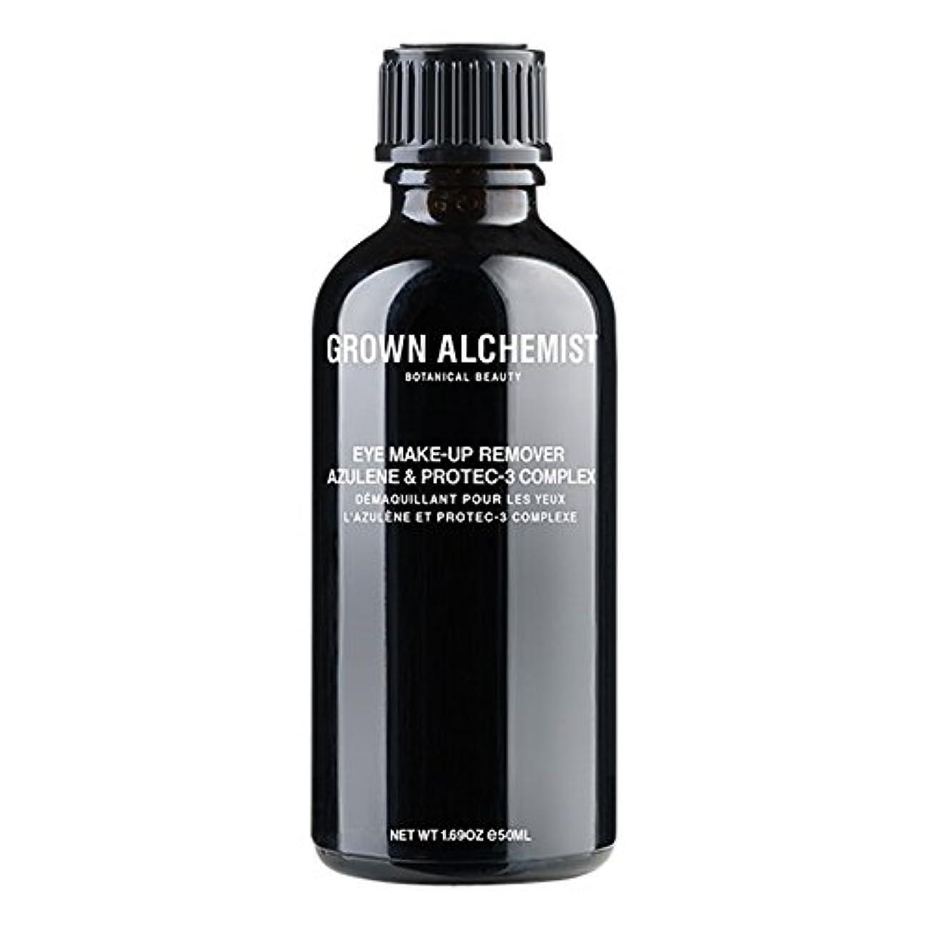 テープ接地掃く成長した錬金術師アズレン&Protec-3アイメイクアップリムーバーの50ミリリットル (Grown Alchemist) - Grown Alchemist Azulene & Protec-3 Eye-Makeup...