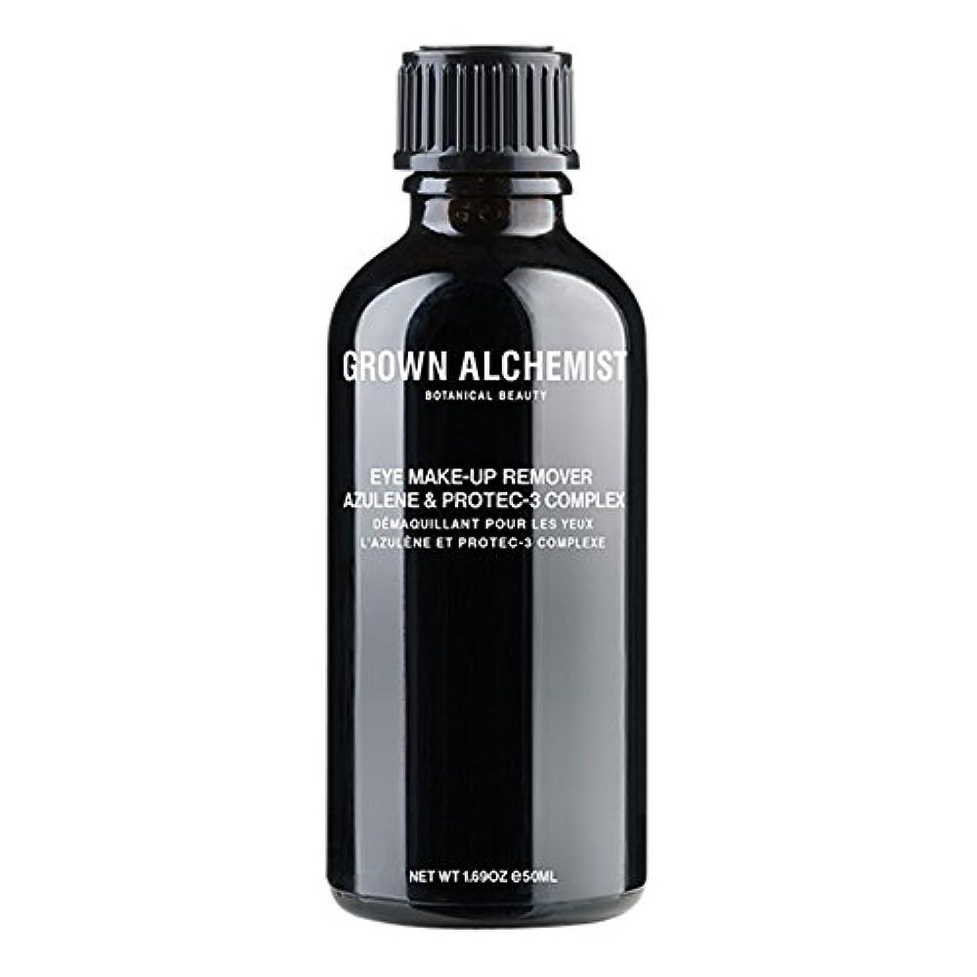 ビール個人病院成長した錬金術師アズレン&Protec-3アイメイクアップリムーバーの50ミリリットル (Grown Alchemist) - Grown Alchemist Azulene & Protec-3 Eye-Makeup...