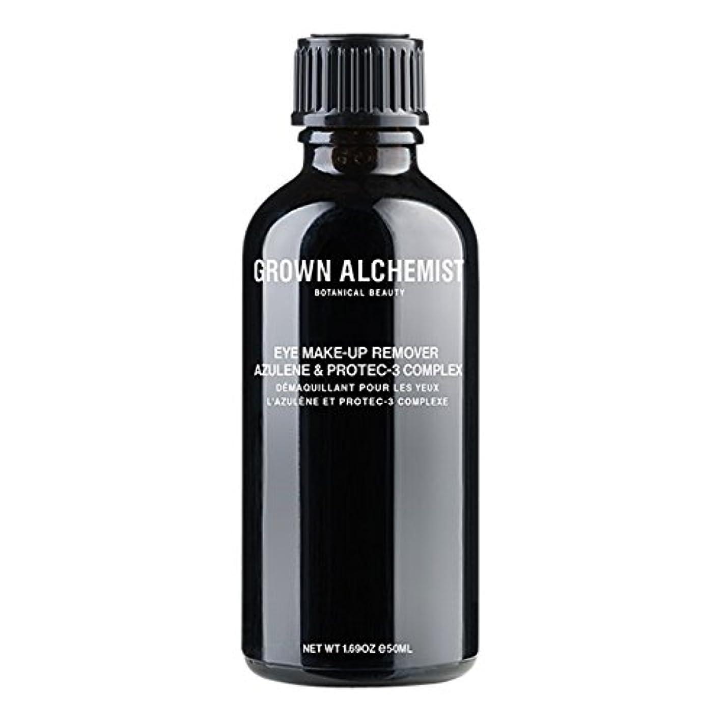 深めるファンガソリン成長した錬金術師アズレン&Protec-3アイメイクアップリムーバーの50ミリリットル (Grown Alchemist) (x6) - Grown Alchemist Azulene & Protec-3 Eye-Makeup...