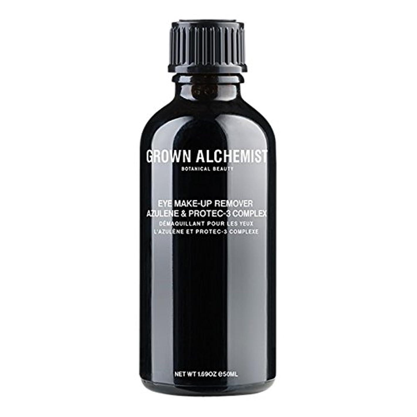 輝度男らしさ指成長した錬金術師アズレン&Protec-3アイメイクアップリムーバーの50ミリリットル (Grown Alchemist) (x6) - Grown Alchemist Azulene & Protec-3 Eye-Makeup...