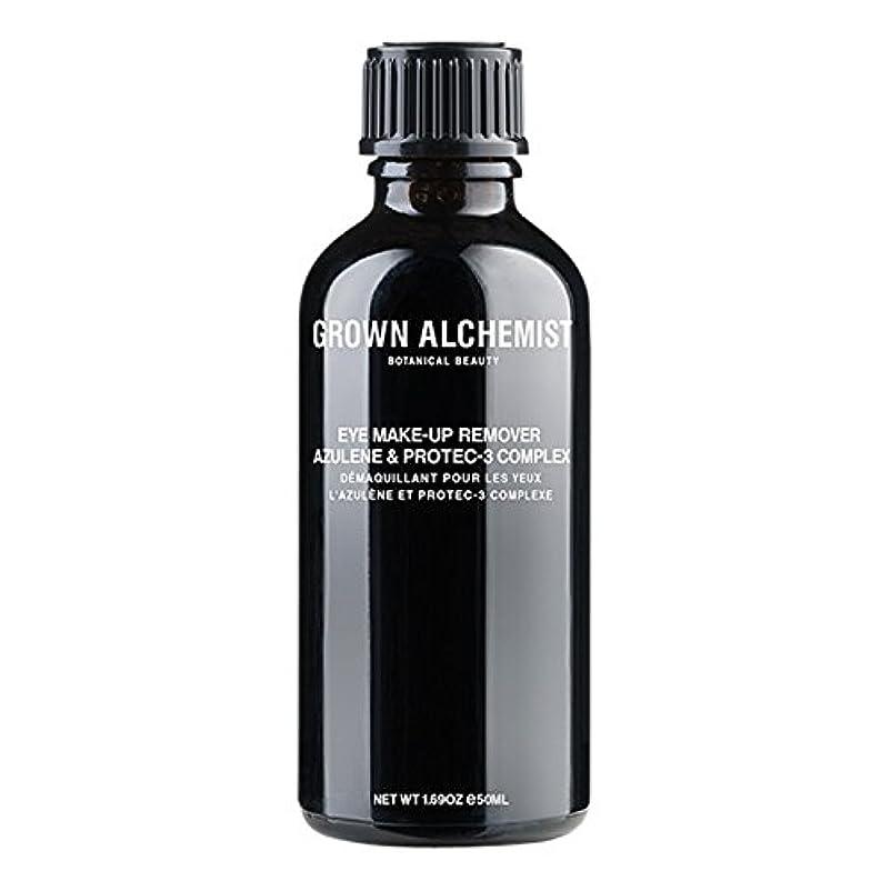 大学院不機嫌そうなサイドボード成長した錬金術師アズレン&Protec-3アイメイクアップリムーバーの50ミリリットル (Grown Alchemist) (x2) - Grown Alchemist Azulene & Protec-3 Eye-Makeup...
