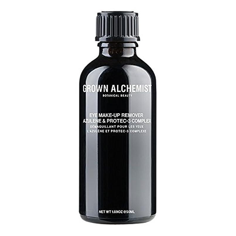世紀有彩色の目を覚ます成長した錬金術師アズレン&Protec-3アイメイクアップリムーバーの50ミリリットル (Grown Alchemist) (x2) - Grown Alchemist Azulene & Protec-3 Eye-Makeup...