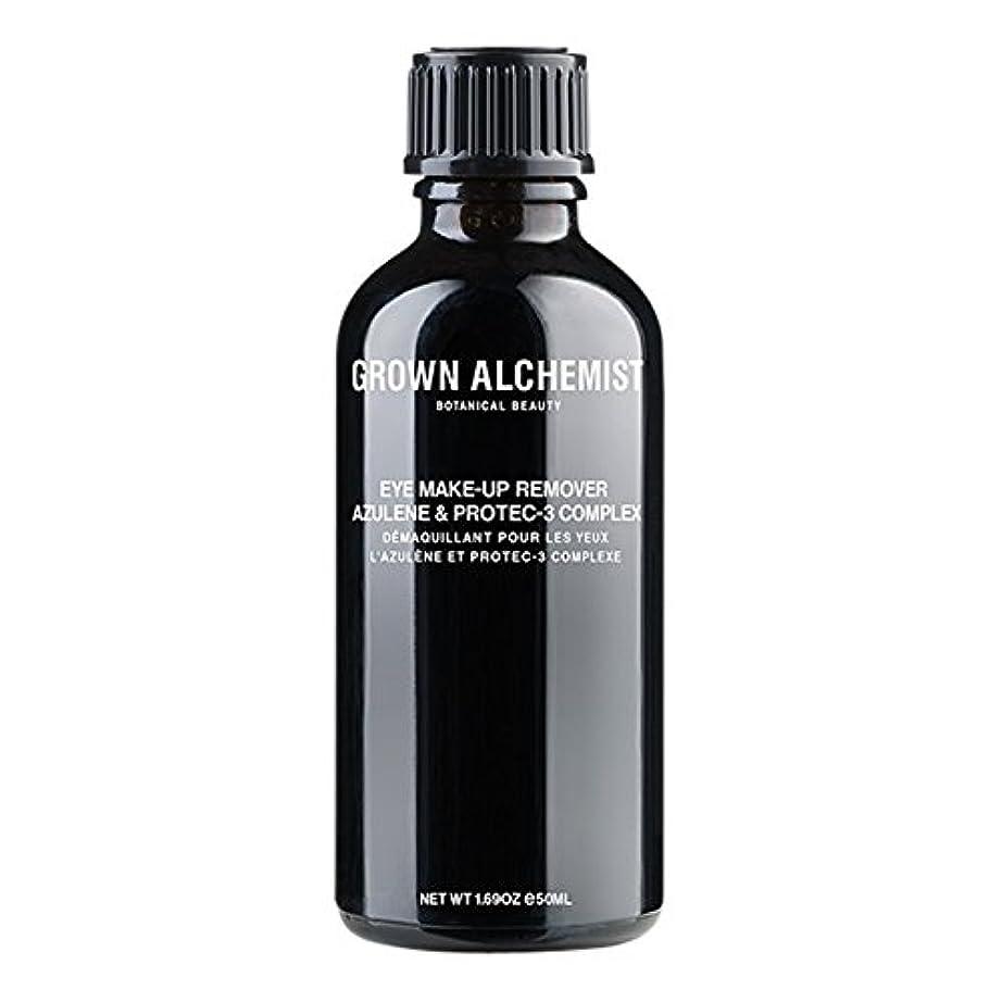 吸収するキャンパス通信する成長した錬金術師アズレン&Protec-3アイメイクアップリムーバーの50ミリリットル (Grown Alchemist) - Grown Alchemist Azulene & Protec-3 Eye-Makeup...