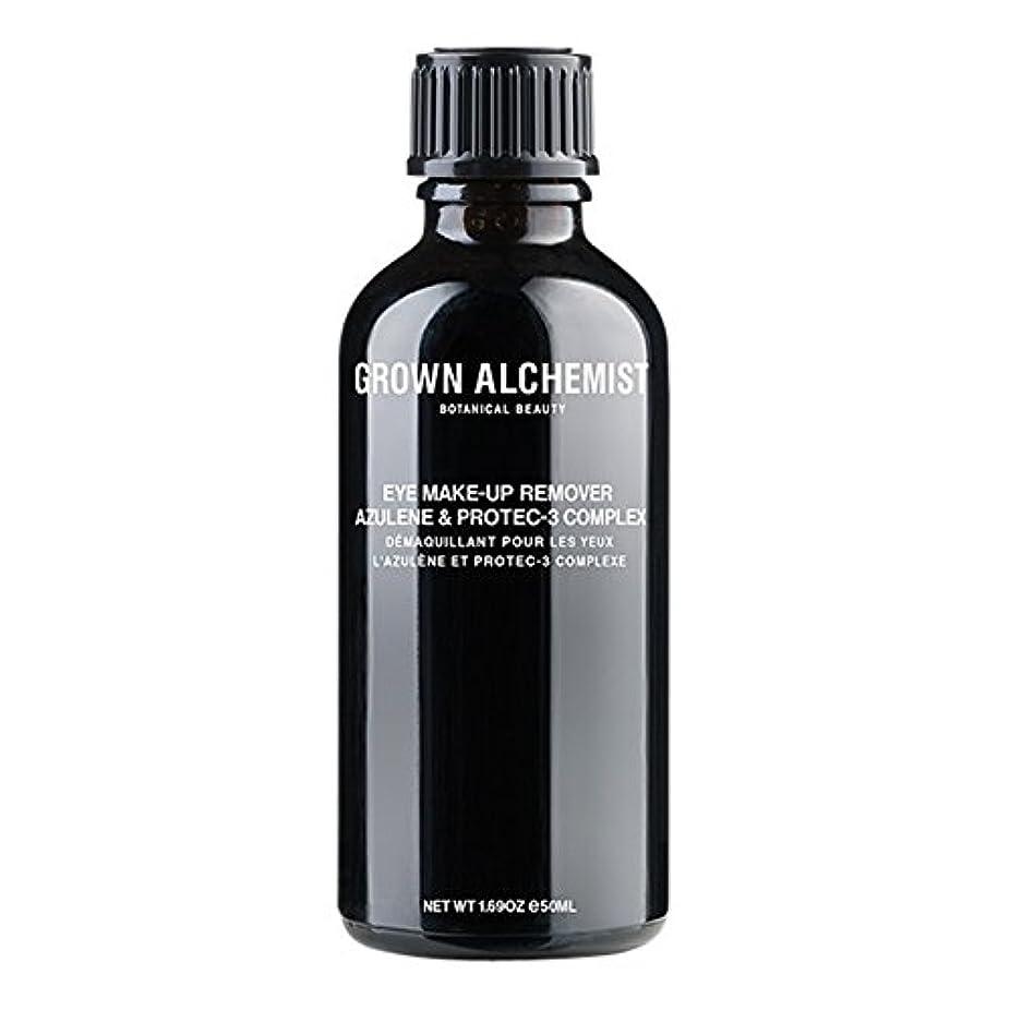 愚かな例暴力的な成長した錬金術師アズレン&Protec-3アイメイクアップリムーバーの50ミリリットル (Grown Alchemist) (x2) - Grown Alchemist Azulene & Protec-3 Eye-Makeup...