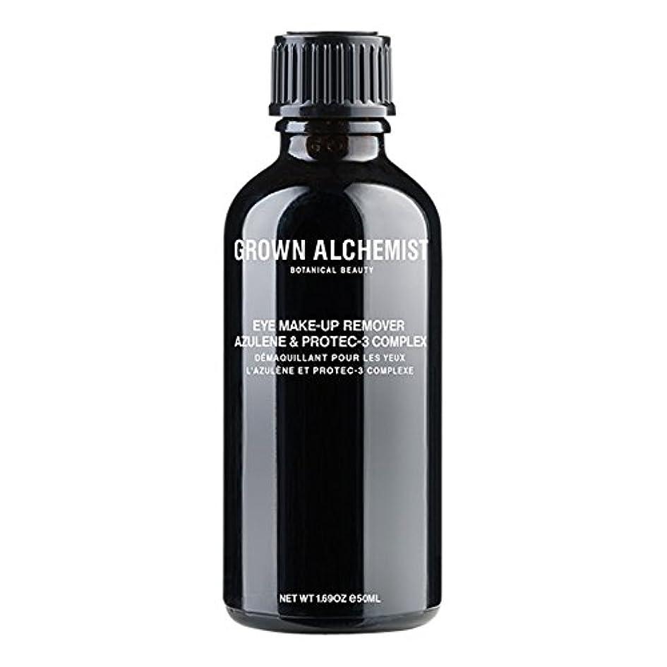 杭閲覧する極端な成長した錬金術師アズレン&Protec-3アイメイクアップリムーバーの50ミリリットル (Grown Alchemist) - Grown Alchemist Azulene & Protec-3 Eye-Makeup...