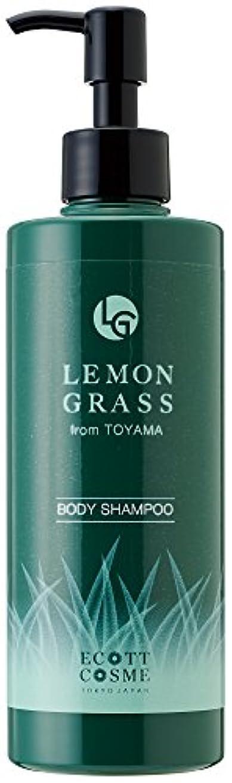 素晴らしい良い多くの微妙気づかないエコットコスメ オーガニック ボディシャンプー (ややさっぱり) レモングラス?富山県
