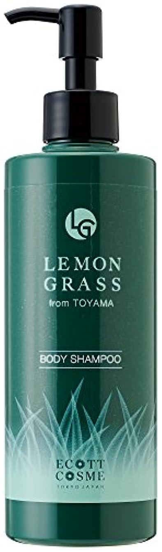 種量で小説エコットコスメ オーガニック ボディシャンプー (ややさっぱり) レモングラス?富山県