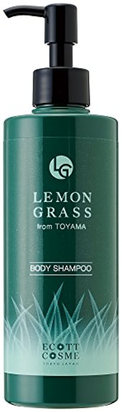 当社織機項目エコットコスメ オーガニック ボディシャンプー (ややさっぱり) レモングラス?富山県