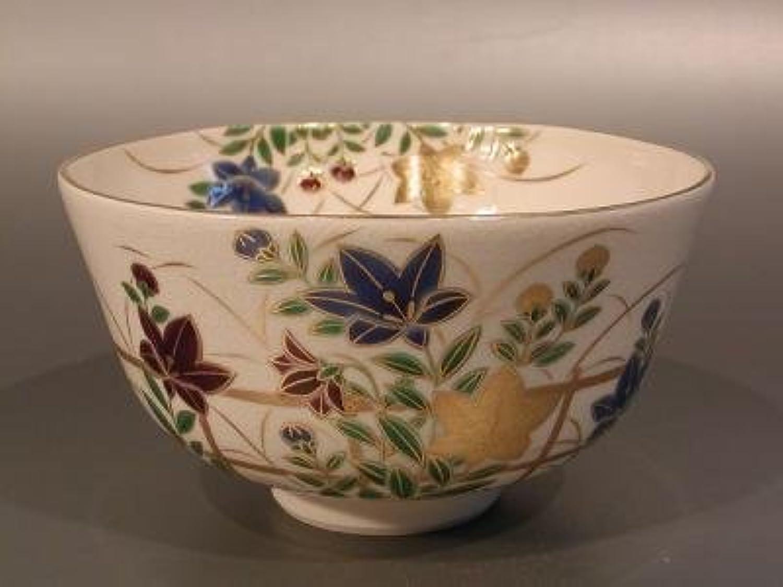 茶道具 抹茶茶碗  色絵 桔梗画 N-1、京焼 相模竜泉作