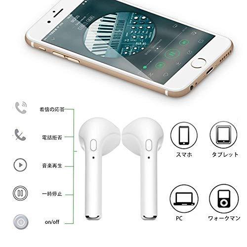 BluetoothイヤホンOWWO完全ワイヤレスi9-Pro5.0ブルートゥースヘッドセット充電ケース付き/超軽量/高音質/左右分離型iPhoneiPad&Android対応(白)