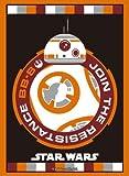 ブシロードスリーブコレクション ハイグレード Vol.1279 STAR WARS 『BB-8』 パック