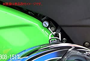 キジマ(Kijima) ヘルメットロック Ninja250R(ニンジャ250R)('08-'12) ブラック 303-1517