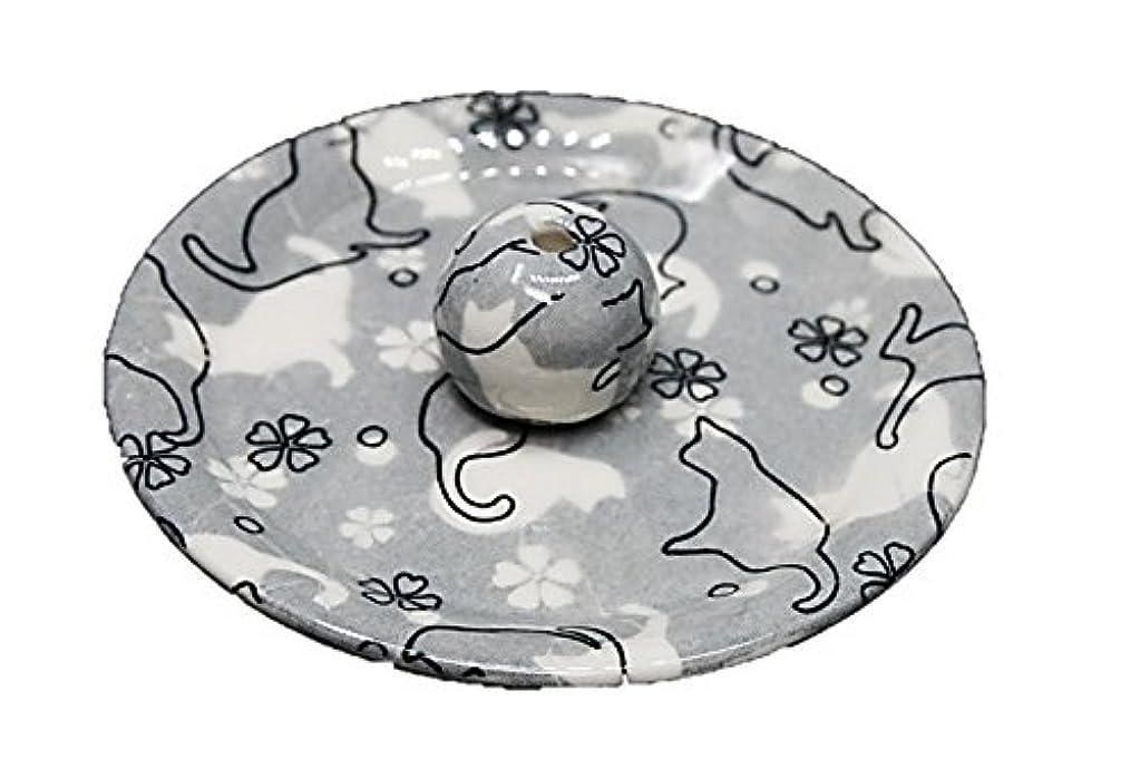 増強助けになるかご9-48 ねこランド(グレー) 9cm香皿 日本製 お香立て 陶器 猫柄