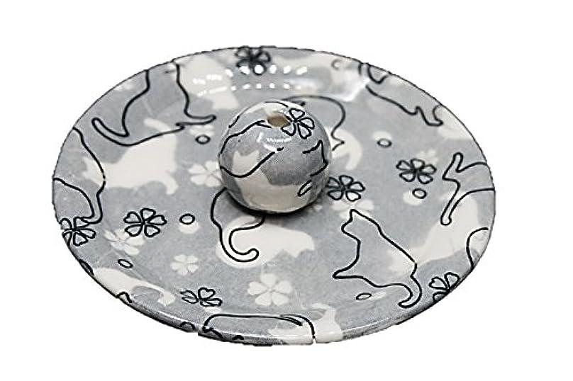 放送詳細にランドマーク9-48 ねこランド(グレー) 9cm香皿 日本製 お香立て 陶器 猫柄