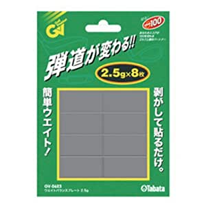Tabata(タバタ) ゴルフメンテナンス用品 ウエイトバランスプレート 2.5g GV-0623