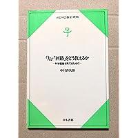 Amazon.co.jp: 中村 啓次郎:作品...