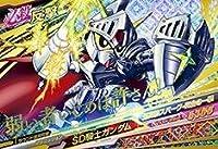 ガンダムトライエイジ/VS2-074 SD騎士ガンダム P