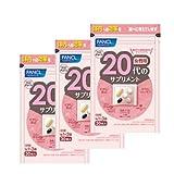 20代からのサプリメント 女性用 30ー90日分(3個セット)30袋(1袋中5粒)×3