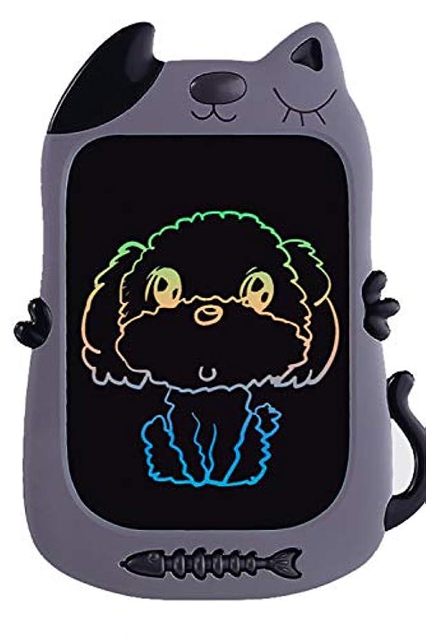 あえぎ怪物申請者LILILEO 眠そうな猫 LCDライティングタブレット8.5インチLCDカラフルスクリーンドローイングタブレット、落書きボード、子供用ライティングパッド (灰色の猫-2)