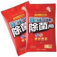 サンワサプライ アウトレット OA ウェットティッシュ 除菌 用 CD-WT9P30 箱にキズ、汚れのあるアウトレット品です