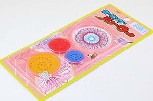 ☆レトロ玩具!キレイな模様がすぐ描けるローリングルーラー☆グルグル定規!ぐるぐる定規。