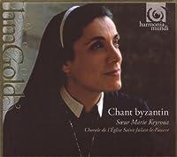 Chant Byzantin - Soeur Marie Keyrouz by Sister Marie Keyrouz (2008-09-09)