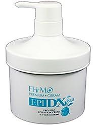 エピDX PLUS プレミアムクリーム [医薬部外品]