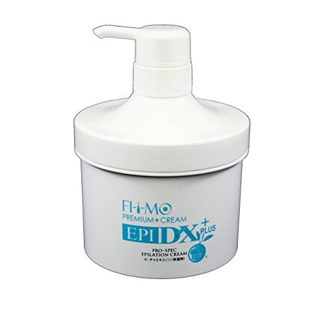失望させるスティックポルノ男女兼用除毛クリーム FI-i-MO エピDX PLUS 500g