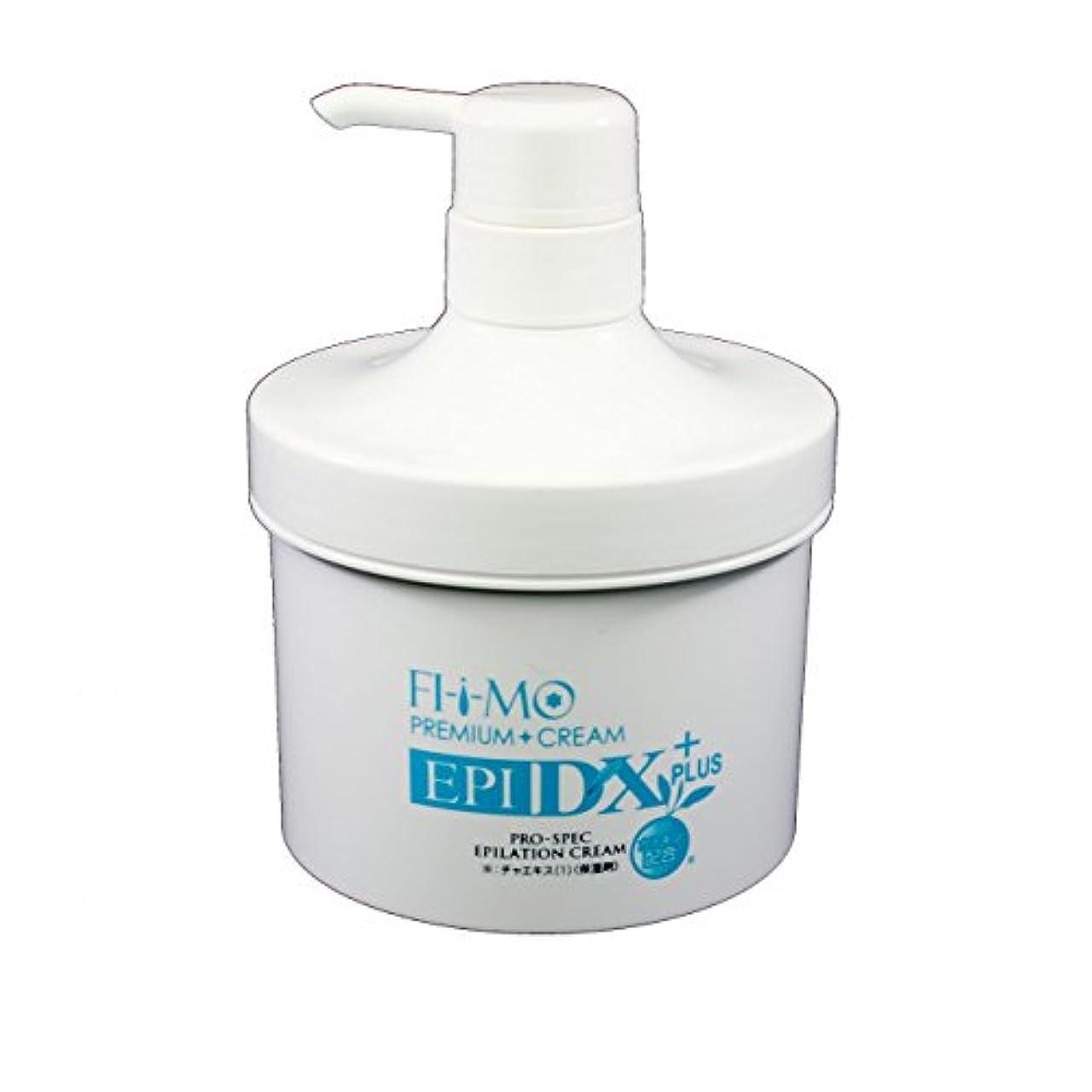 すばらしいです四分円膨らませる男女兼用除毛クリーム FI-i-MO エピDX PLUS 500g