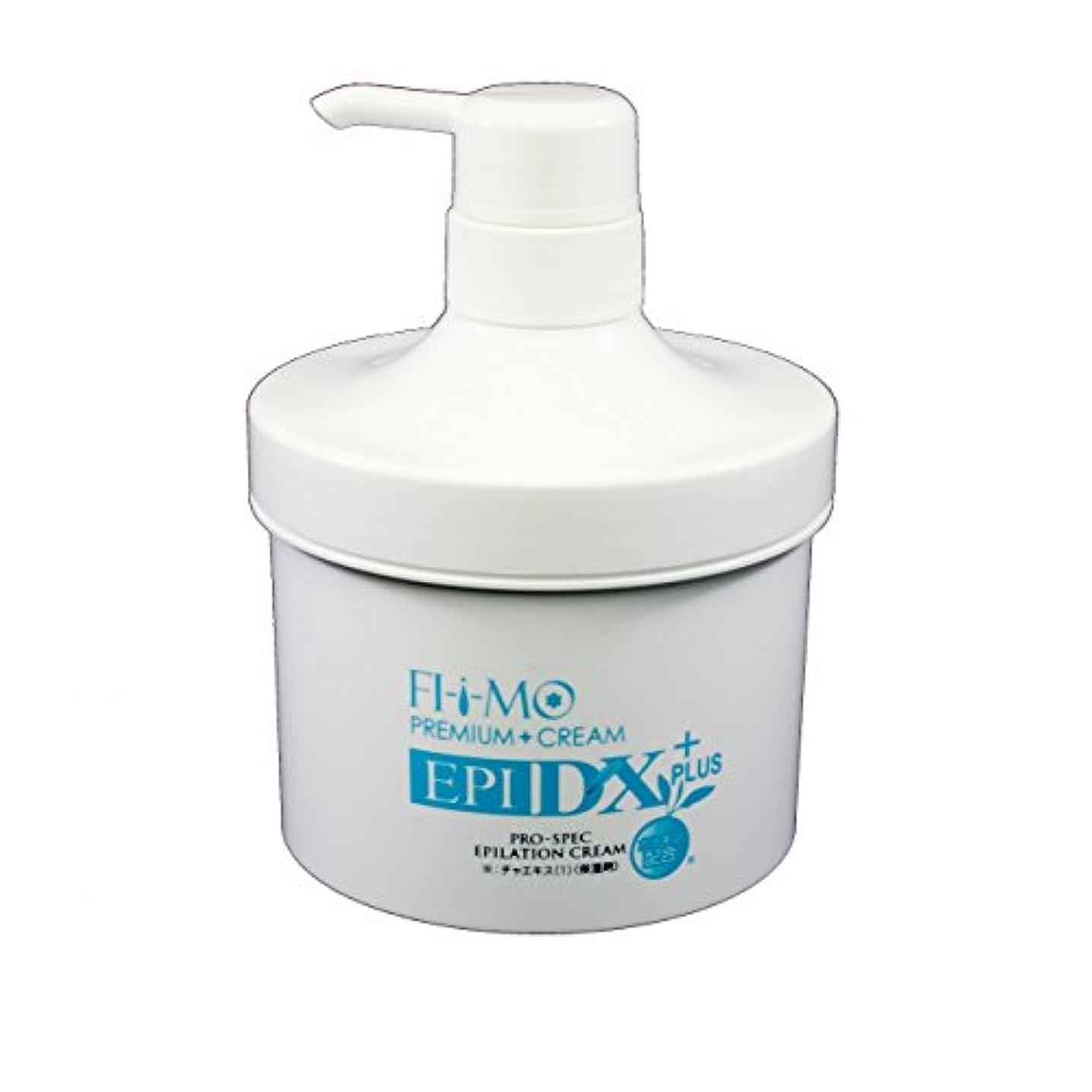 横たわるデコラティブスキャンダラス男女兼用除毛クリーム FI-i-MO エピDX PLUS 500g