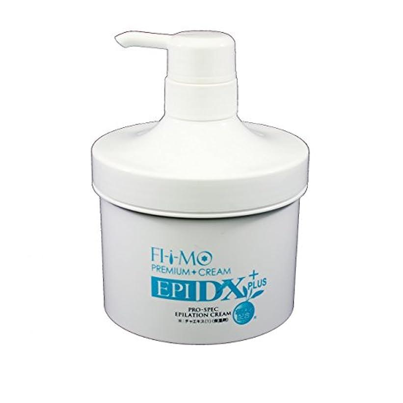 馬鹿げた噛む道徳男女兼用除毛クリーム FI-i-MO エピDX PLUS 500g