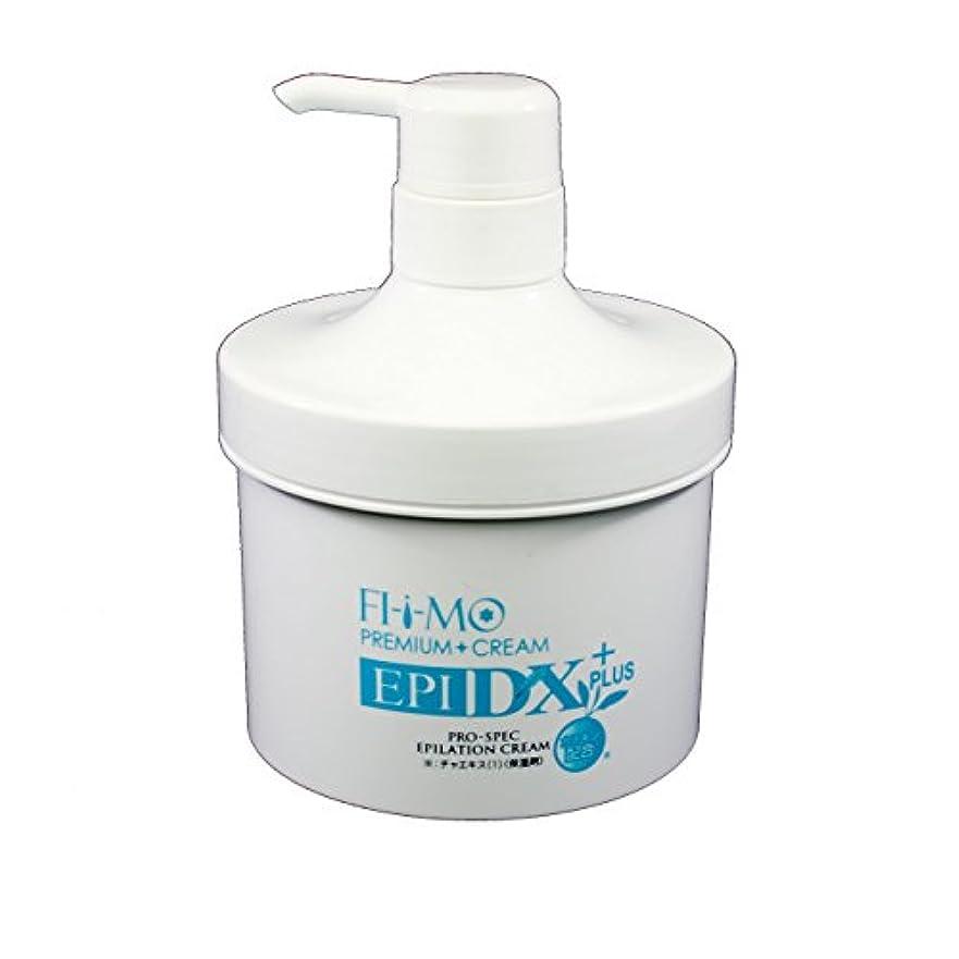 ウナギわかる打撃男女兼用除毛クリーム FI-i-MO エピDX PLUS 500g