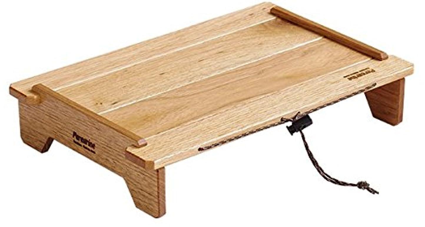 なんとなくしがみつく写真撮影ペレグリンファニチャー アルマジロ テーブル [ ネイチャートーン ] Peregrine Furniture Armadillo Table