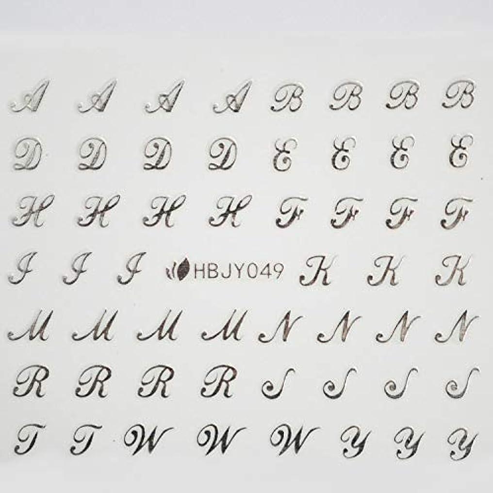 殺す麻痺させる低下アルファベットやメッセージ や 筆記体 や 数字 の ネイルシール ネイルステッカー (筆記体SILVER)