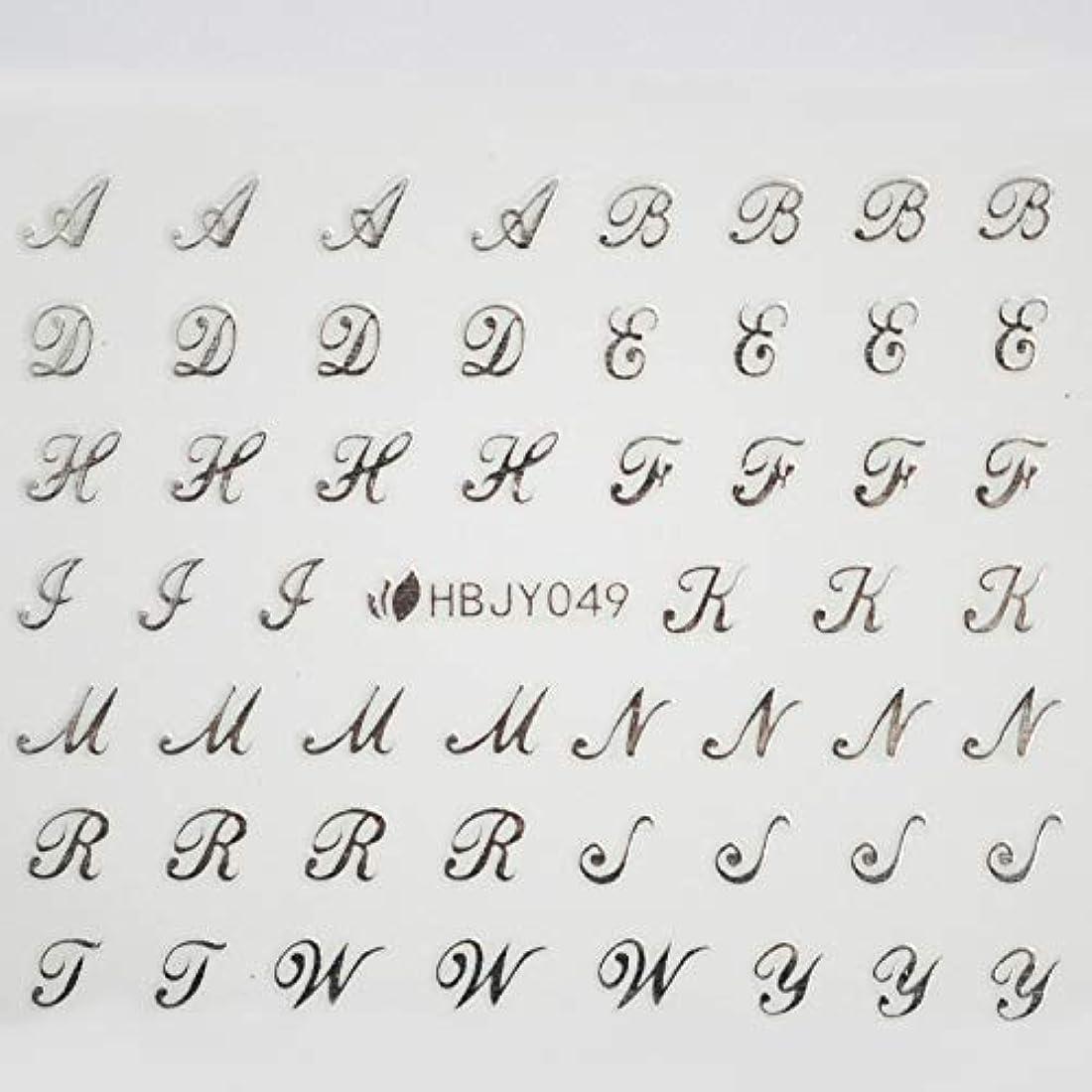 ナラーバー受益者医師アルファベットやメッセージ や 筆記体 や 数字 の ネイルシール ネイルステッカー (筆記体SILVER)