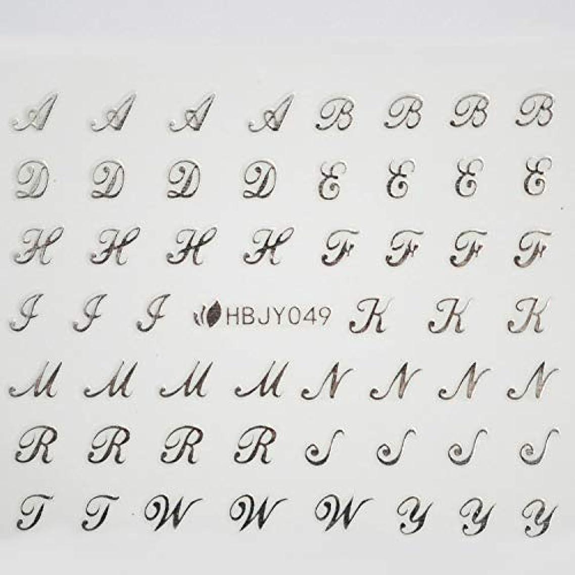 特異な世界記録のギネスブックゲージアルファベットやメッセージ柄のネイルシール (筆記体 シルバー)