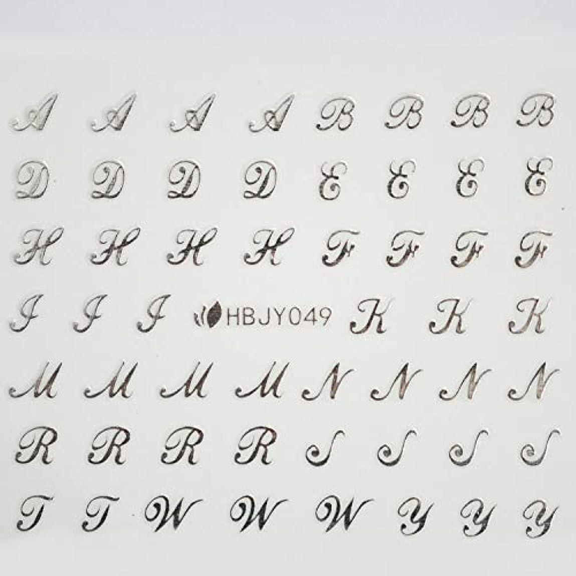 堤防今メリーアルファベットやメッセージ や 筆記体 や 数字 の ネイルシール ネイルステッカー (筆記体SILVER)