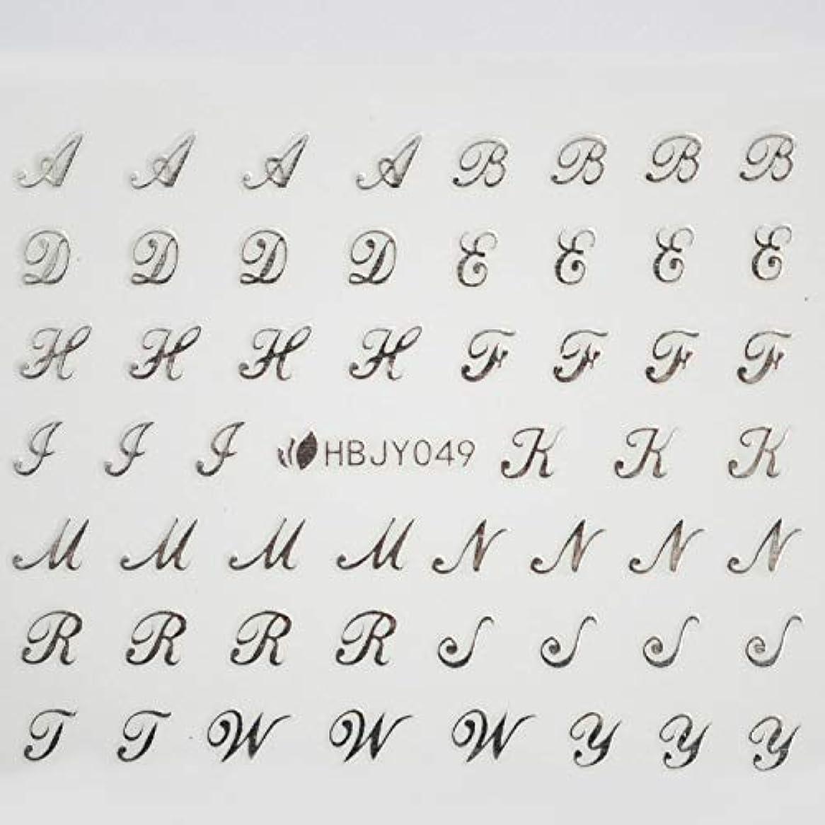 ワイプボウリング電気陽性アルファベットやメッセージ柄のネイルシール (筆記体 シルバー)