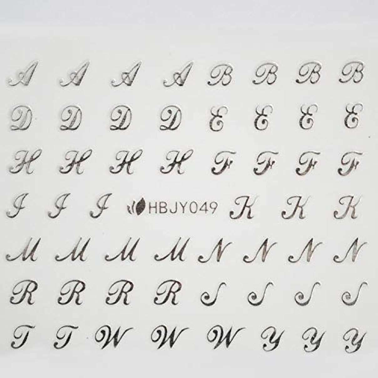インカ帝国ジャンクション目立つアルファベットやメッセージ や 筆記体 や 数字 の ネイルシール ネイルステッカー (筆記体SILVER)