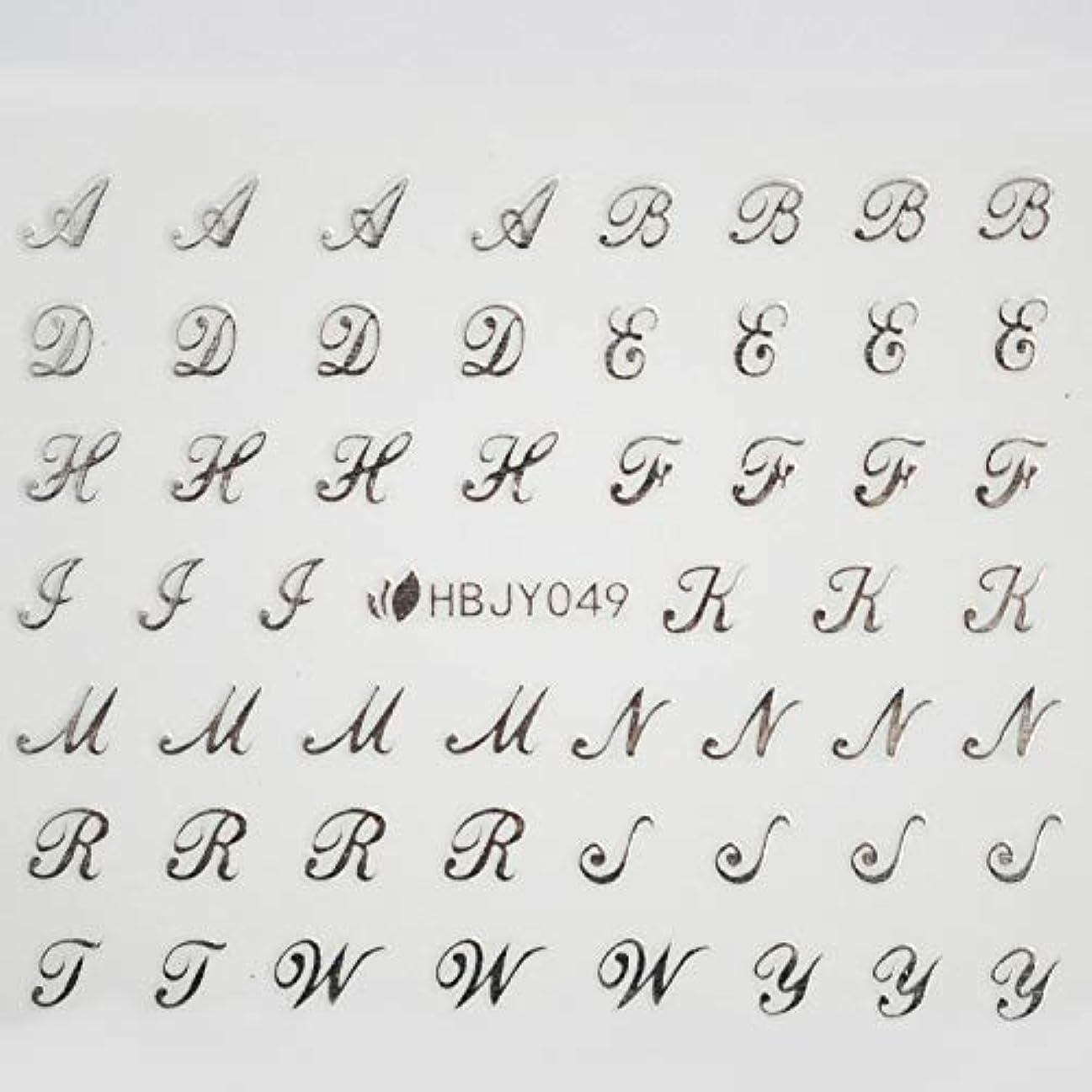 科学発音する活気づくアルファベットやメッセージ や 筆記体 や 数字 の ネイルシール ネイルステッカー (筆記体SILVER)