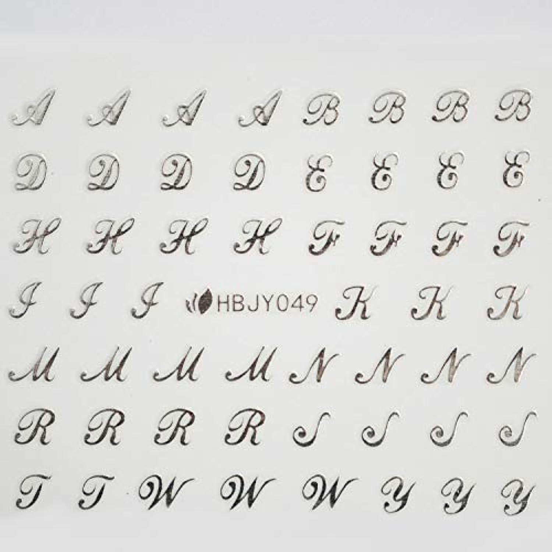 縮れた装備する残酷なアルファベットやメッセージ や 筆記体 や 数字 の ネイルシール ネイルステッカー (筆記体SILVER)