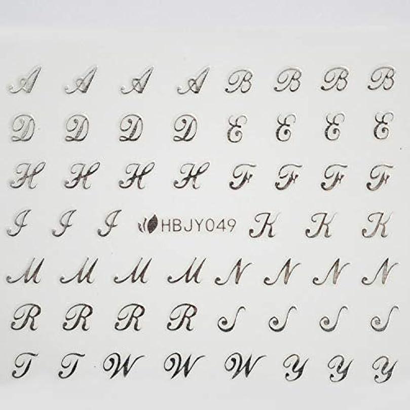 ロゴオッズコンパイルアルファベットやメッセージ柄のネイルシール (筆記体 シルバー)