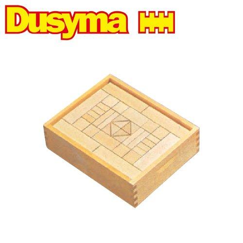 Dusyma(デュシマ社) フレーベル積木 (小) 100ピース