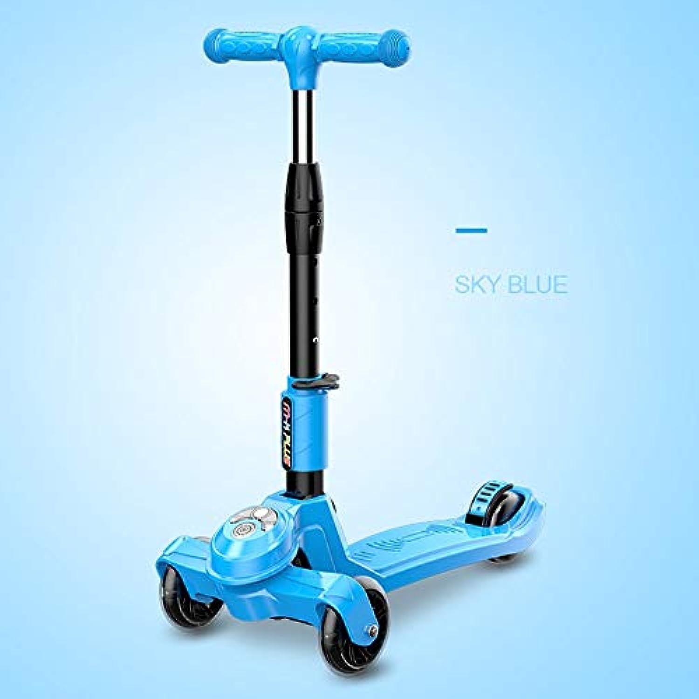 スクーター子供の初心者スクーターフラッシュ折りたたみ三輪車3 - 15年利用可能4スピード調整3色子供のためのオプションのギフト ( Color : Blue )